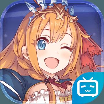 公主连接!re:dive台服