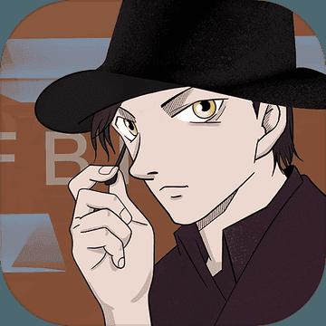 暗夜侦探2