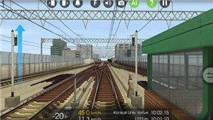 中国列车模拟3图1