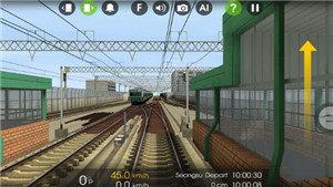 中国列车模拟3图2