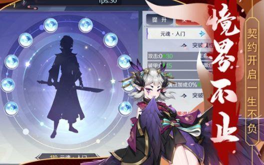 妖姬乱斗红包版图3