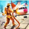 救火消防队