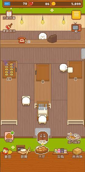 妖精面包房图2