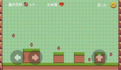 草莓达人图3