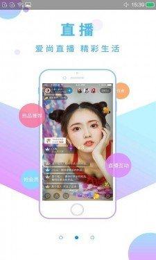 爱尚视频app图2