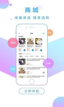 爱尚视频app