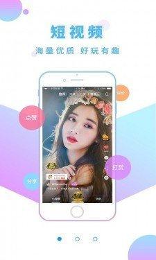爱尚视频app图3