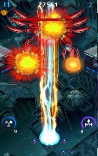 凤凰战机复仇之战红包版图1