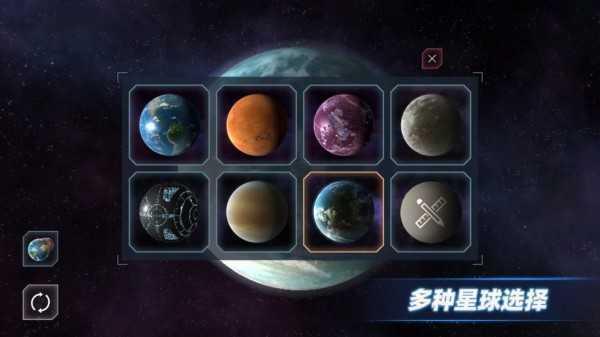 星战模拟器中文版图1