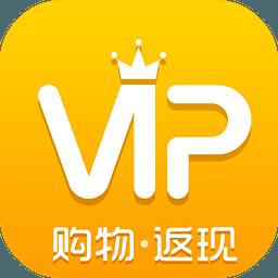 百度VIP(购物返利)app