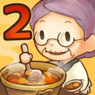 众多回忆的食堂故事2最新破解版