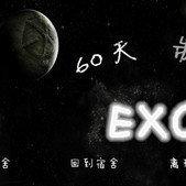 橙光游戏60天制霸exo破解版