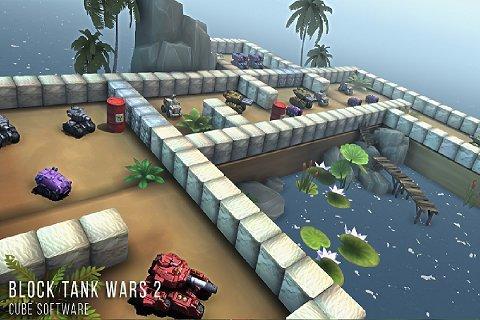 方块坦克大战2官方版图3