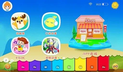 适合3到6岁幼儿早教app